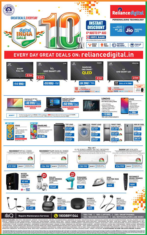 Reliance Digital offers India
