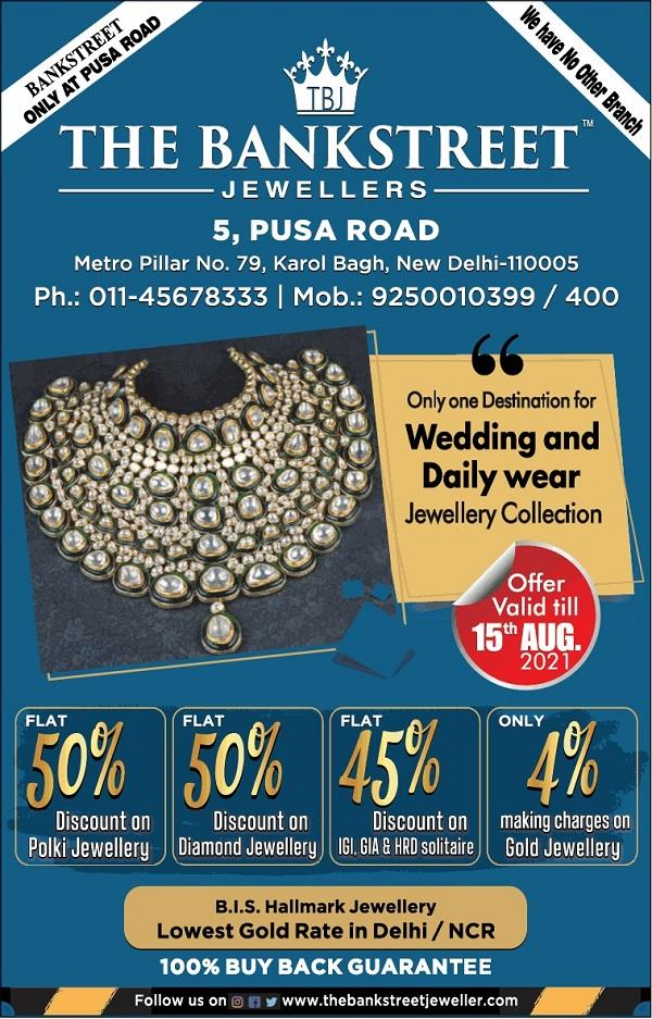The Bankstreet Jewellers offers India