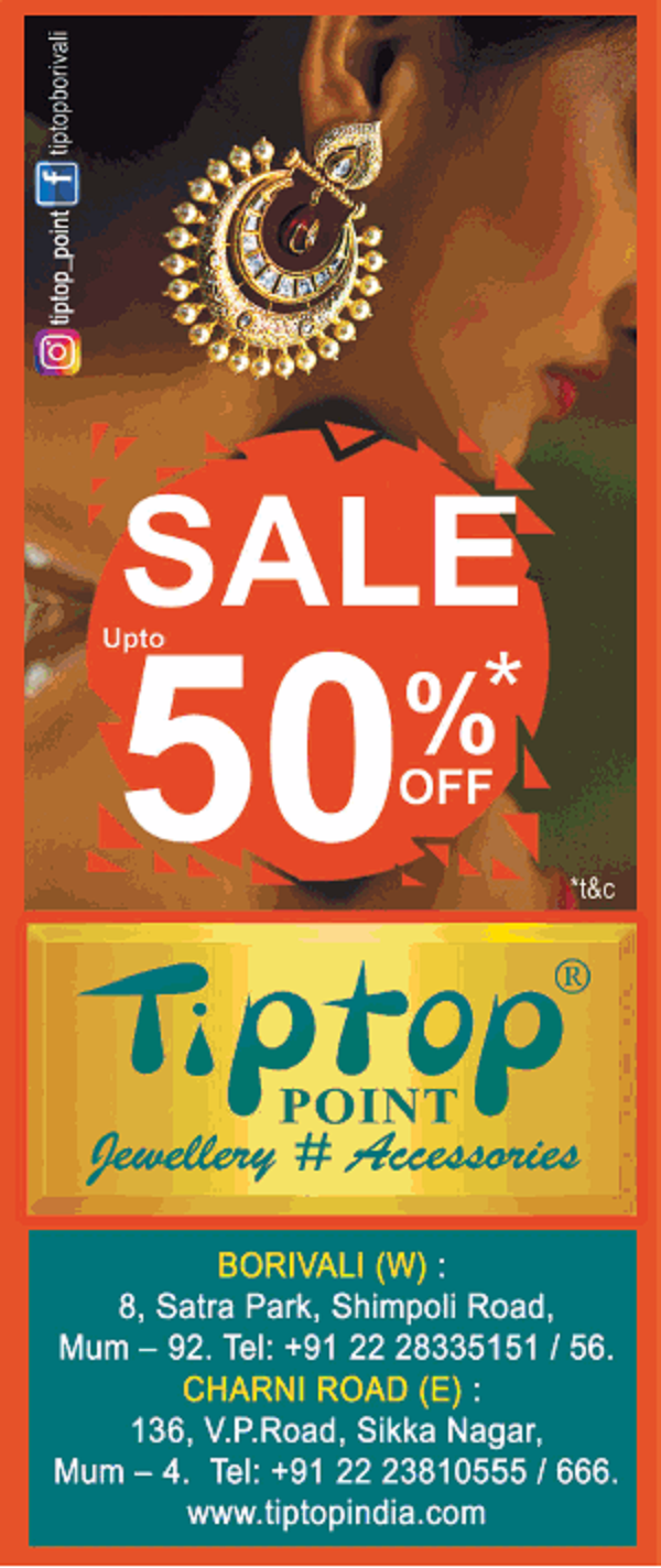 TipTop Point offers India