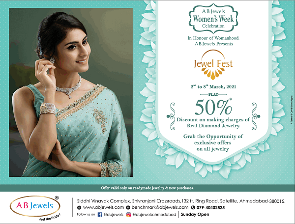 A B Jewels offers India
