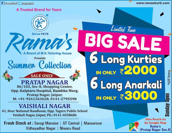 Ramas offers India