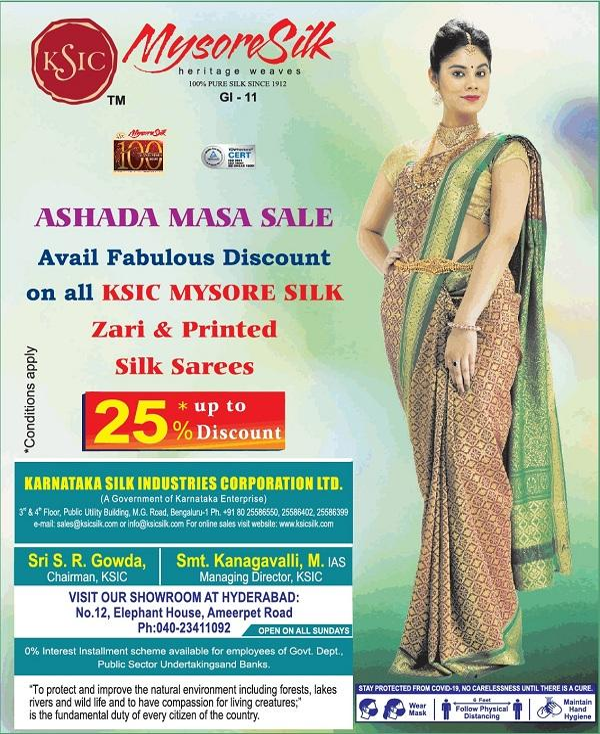 Mysore Silk offers India