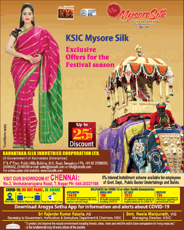 Mysore Silk offers India