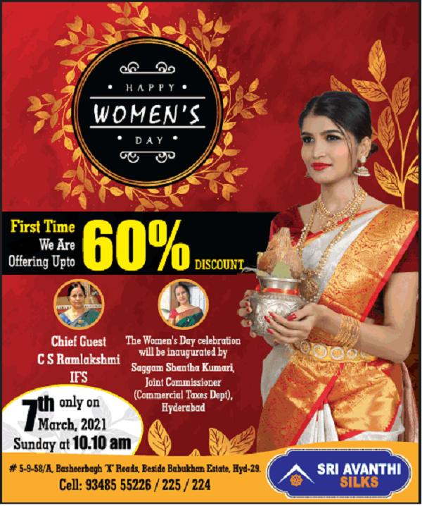 Sri Avanthi Silks offers India