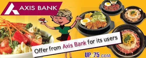 Axis Bank Deals offers India
