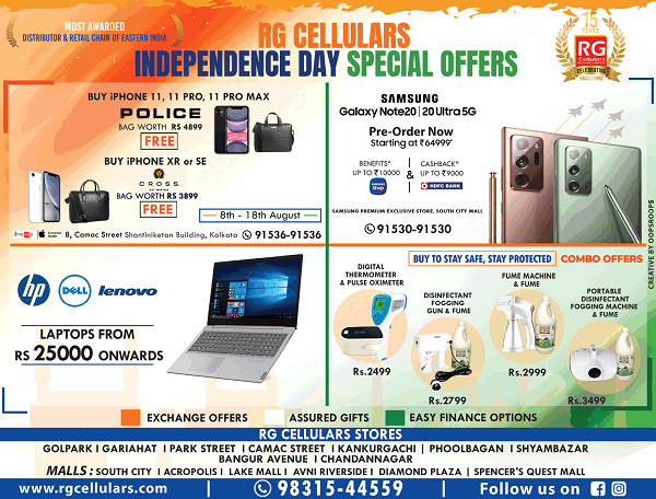 R G Cellulars offers India