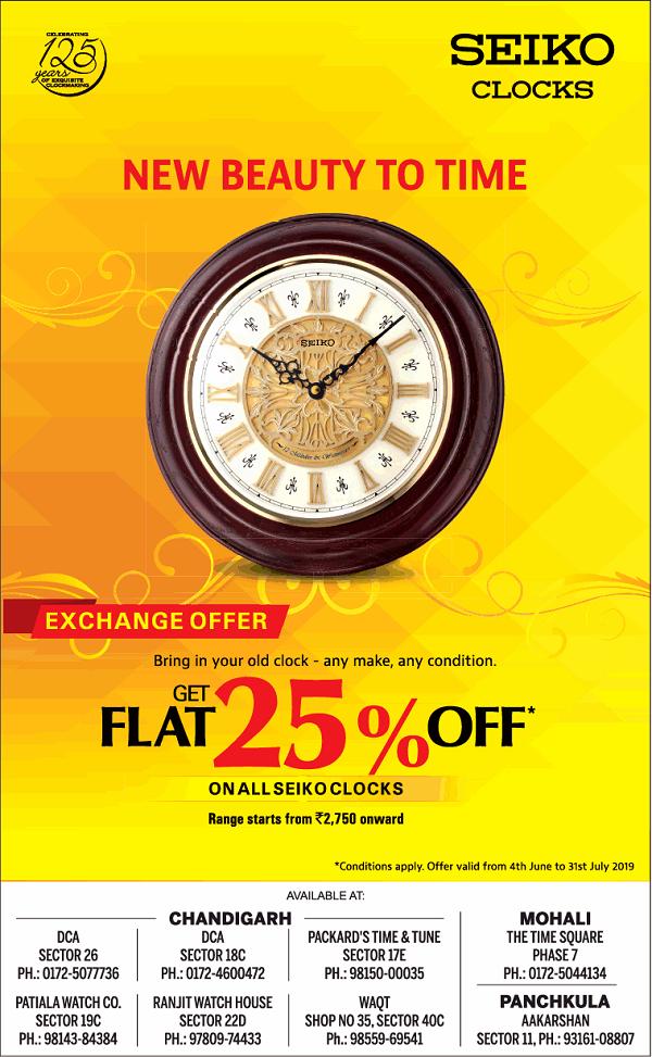 Seiko Clocks offers India