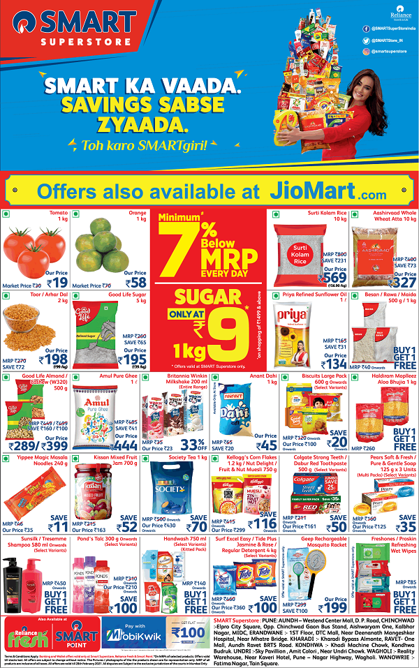 Reliance Smart offers India