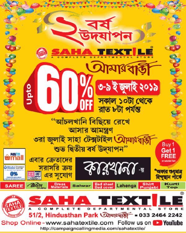 Saha Textile offers India