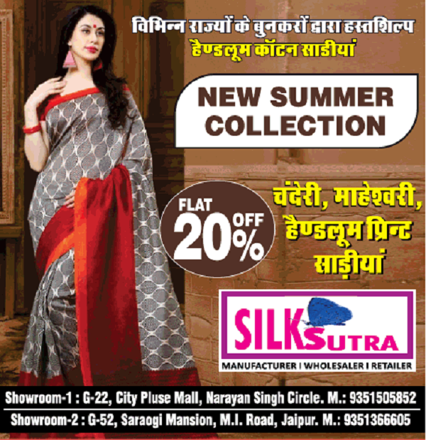 Silk Sutra offers India