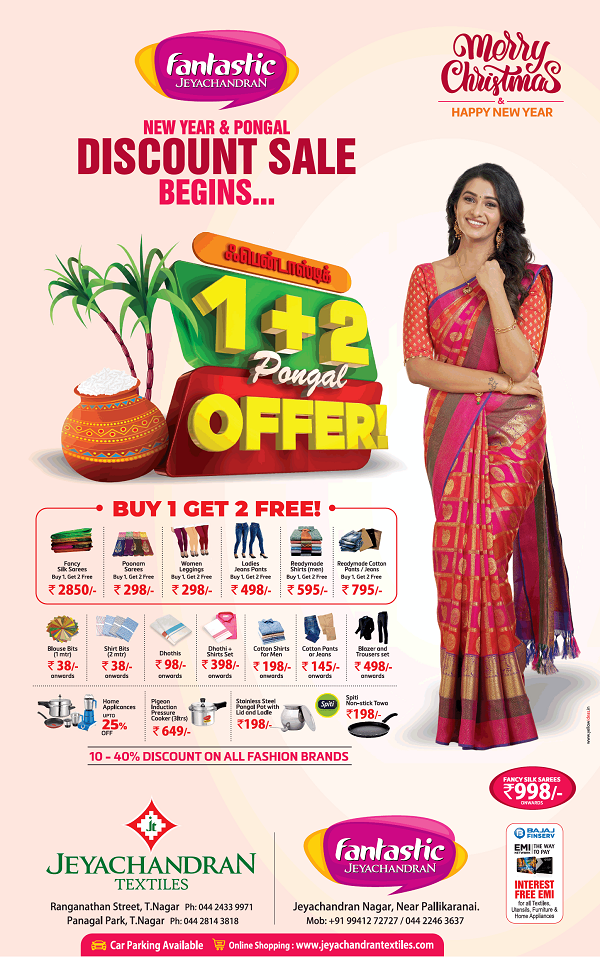 Jeyachandran offers India