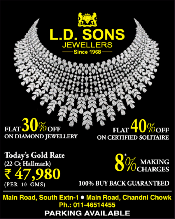 L D Sons Jewellers offers India