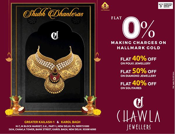 Chawla Jewellers offers India