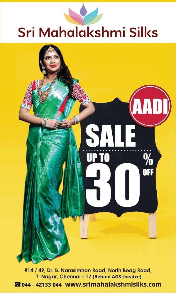 Sri Mahalaxmi Silks offers India