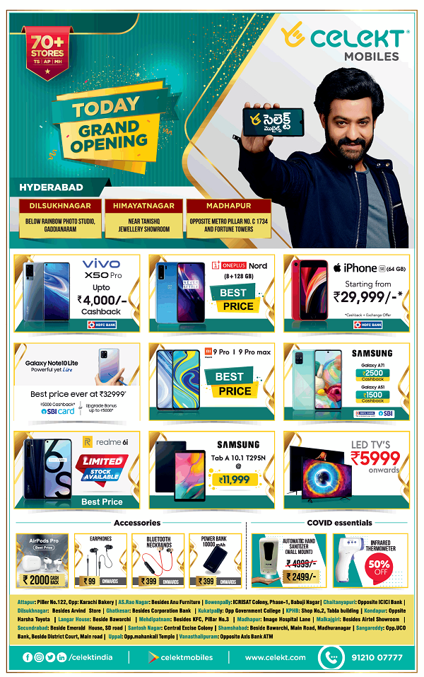 Celekt offers India