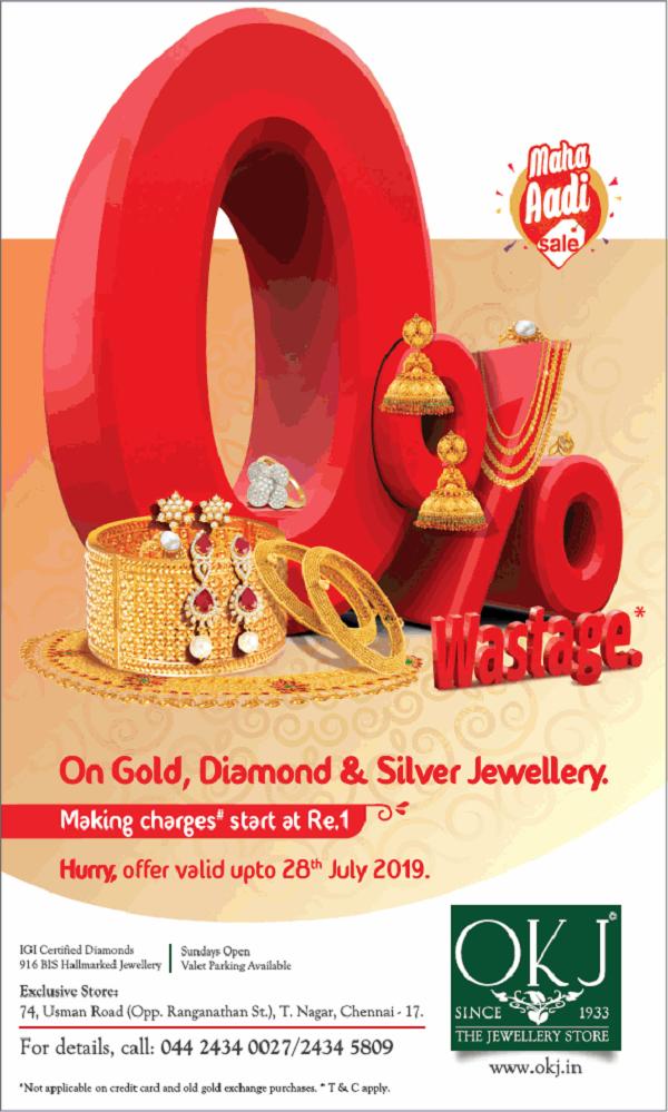 OKJ Jewellers offers India