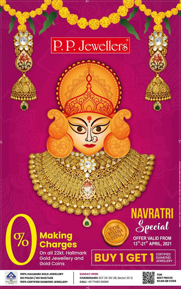 P P Jewellers offers India
