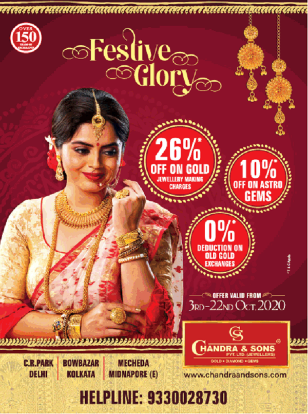 Chandra and Sons Jewellers offers India