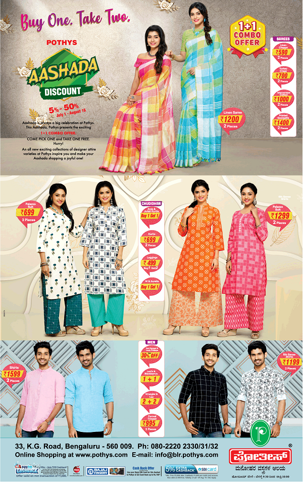 Pothys offers India