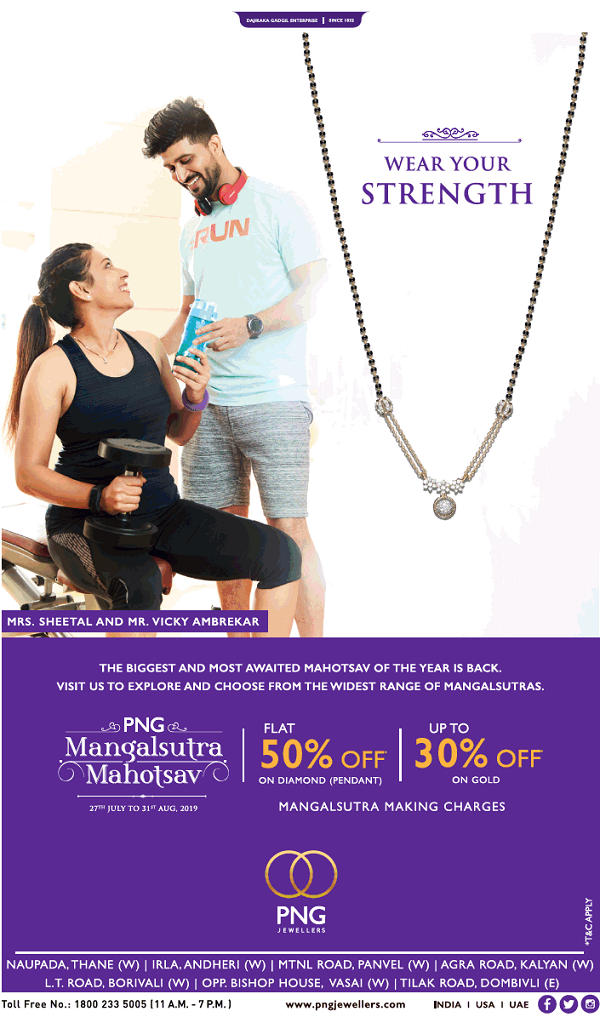 PNG Jewellers offers India