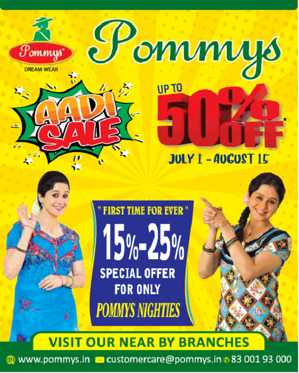 Pommys offers India