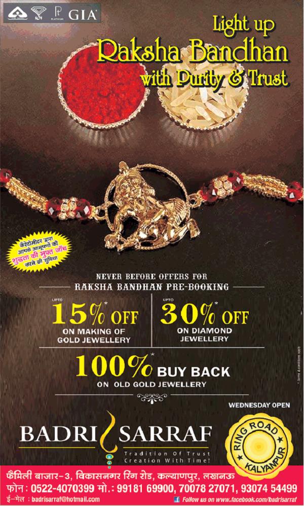 Bardi Saraff offers India