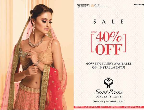 Sant Rams offers India