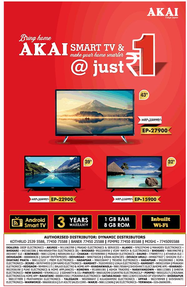 Akai offers India