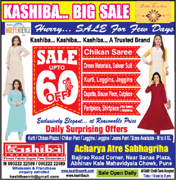 Kashiba offers India