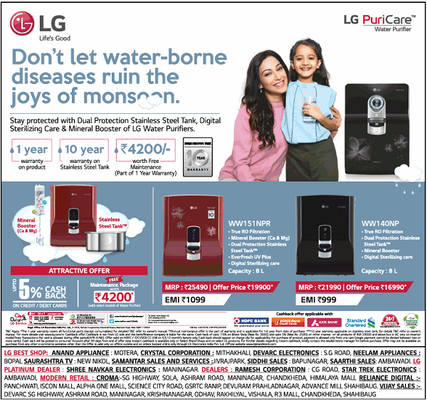 LG offers India