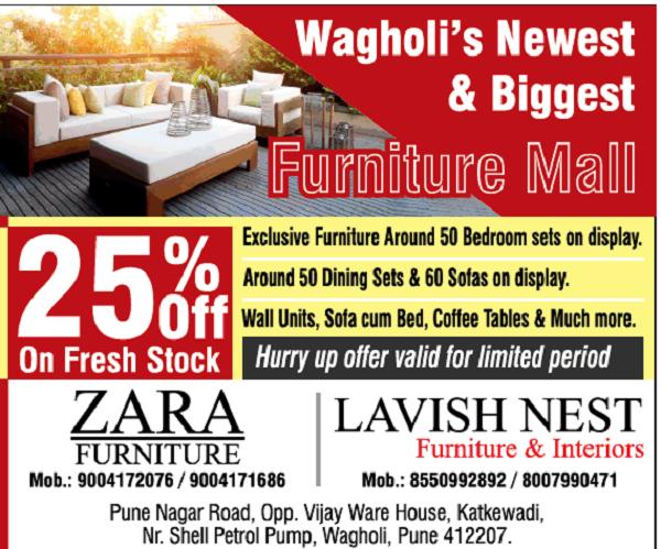 Zara Furniture offers India
