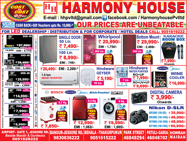 Harmony House offers India