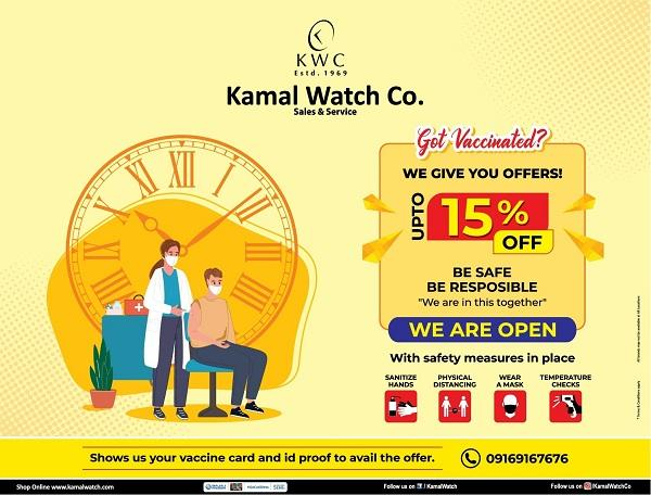 Kamal Watch Co offers India