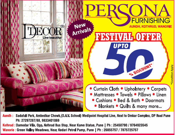 Persona Furnishing offers India