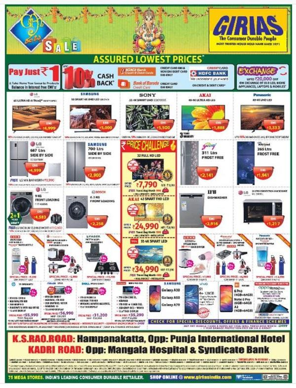Girias offers India