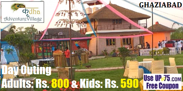Kridha Adventure Village offers India