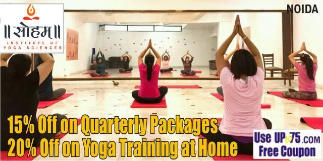 Sohum Yoga Studio offers India