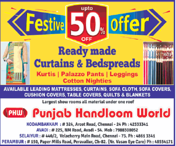 Punjab Handloom World offers India