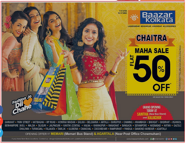 Baazar Kolkata offers India