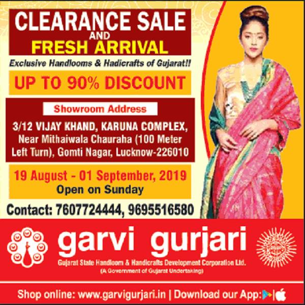 Garvi Gurjari offers India