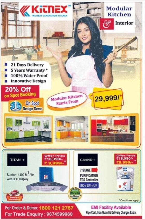 Kitnex offers India