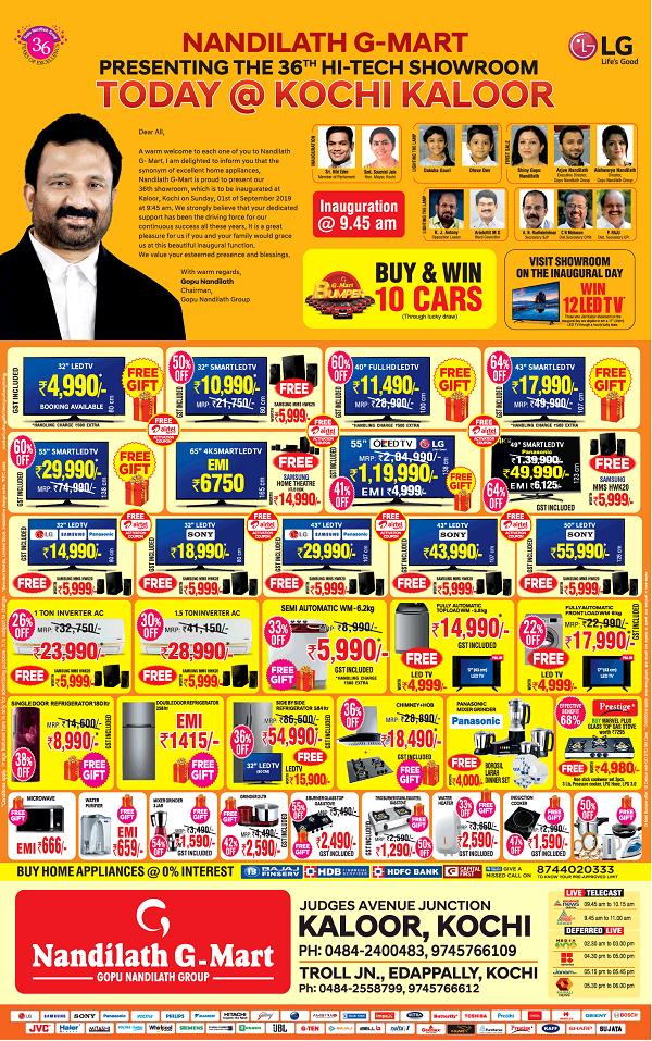 Nandilath G Mart offers India