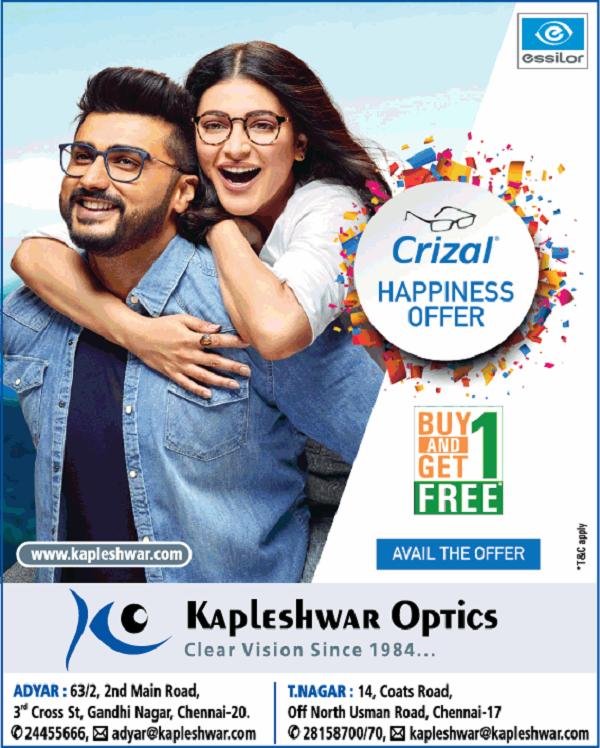 Kapleshwar Optics offers India