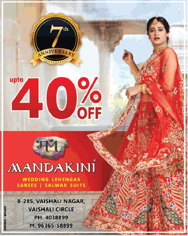 Mandakini offers India