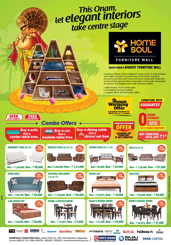 Home Soul offers India