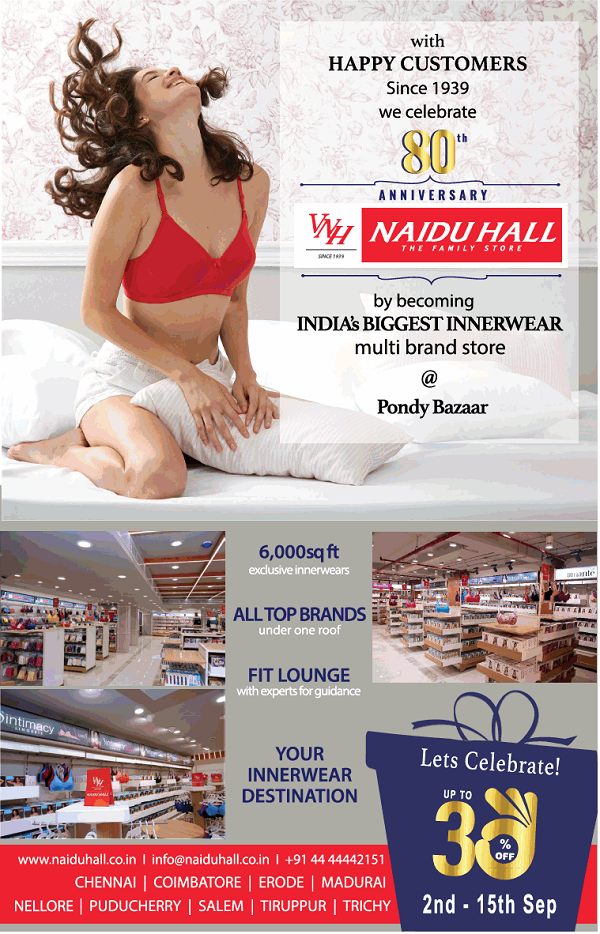 Naidu Hall offers India
