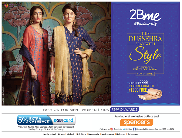 2BME offers India