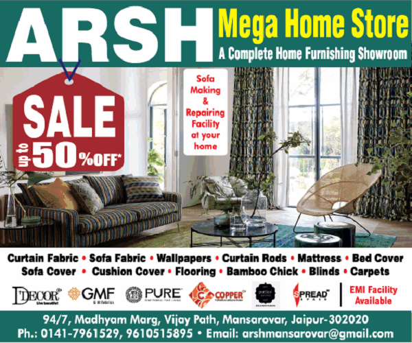 Arsh Mega Home Store offers India