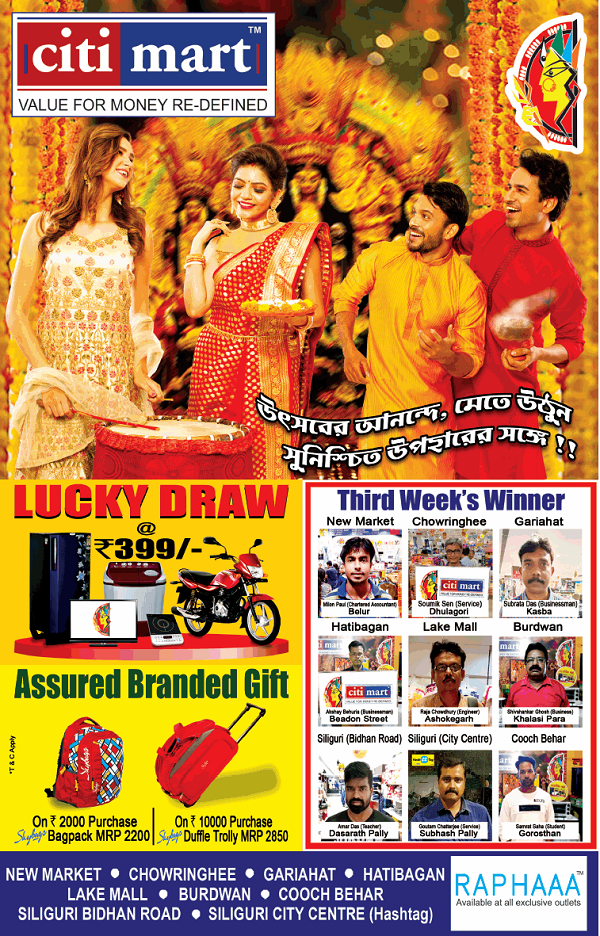 Citi Mart offers India