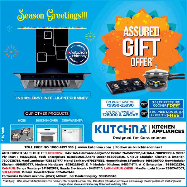 Kutchina offers India